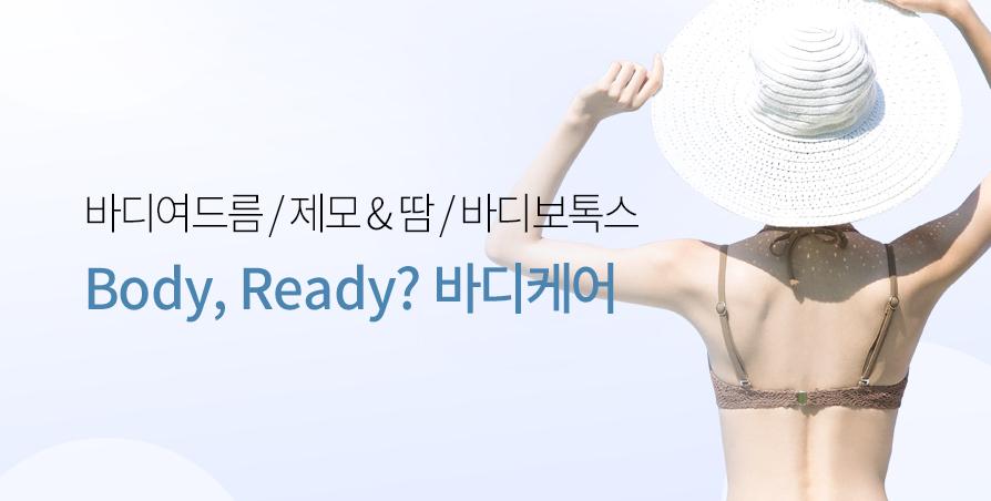 Body, Ready?