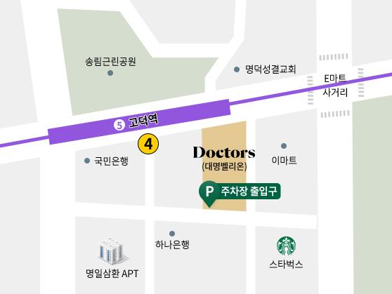 닥터스피부과 강동고덕점 지도