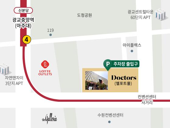 닥터스피부과 광교점 지도