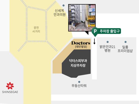 닥터스피부과 광주신세계 지도