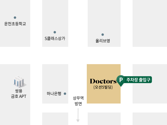 닥터스피부과 광주상무 지도