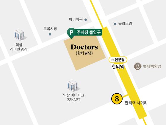 닥터스피부과 한티점 지도