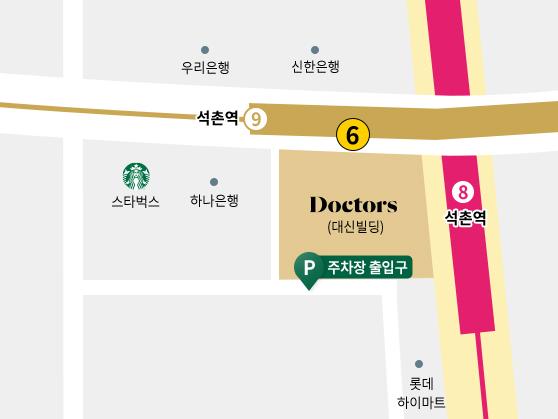 닥터스피부과 잠실송파점 지도
