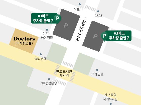 닥터스피부과 서판교점 지도